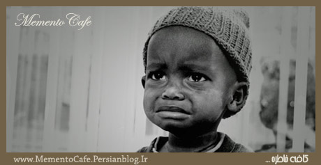 http://mementocafe.persiangig.com/image/Minimal/bachehaye%20bad.jpg