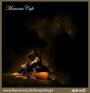 http://mementocafe.persiangig.com/image/my-notes/tanhayi.jpg