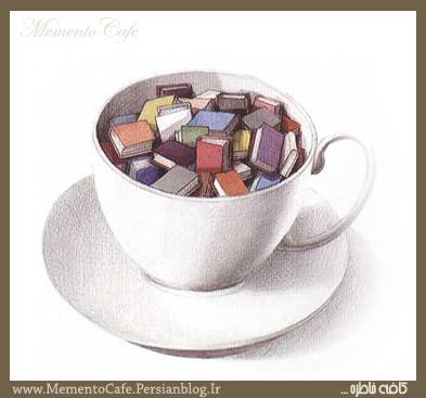 http://mementocafe.persiangig.com/image/my-notes/yare%20mehraban%20%21.jpg